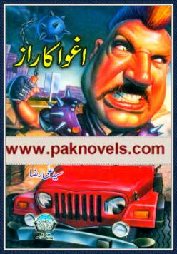 Aghwa Ka Raaz novel