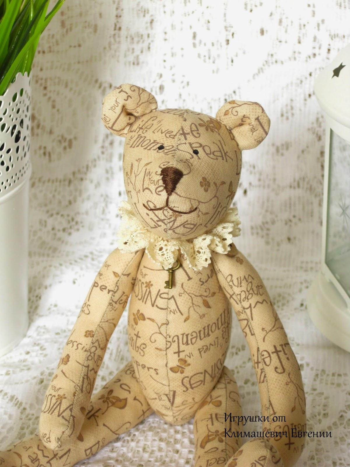 Мишка, мишка тильда, текстильный мишка, медвежонок, мишка игрушка, купить мишку, купить игрушку, игрушка