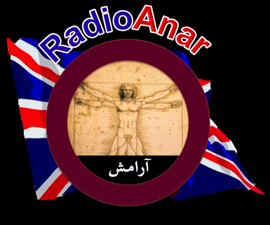 About Aramesh: