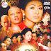 [Khmer Movie HD] - រឿង ទុំទាវ [FULL Movie]