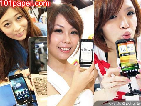 2012 台北世貿電腦展
