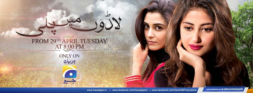 Ladoon Mein Palli Episode 1 on Geo in High Quality 29th April 2014