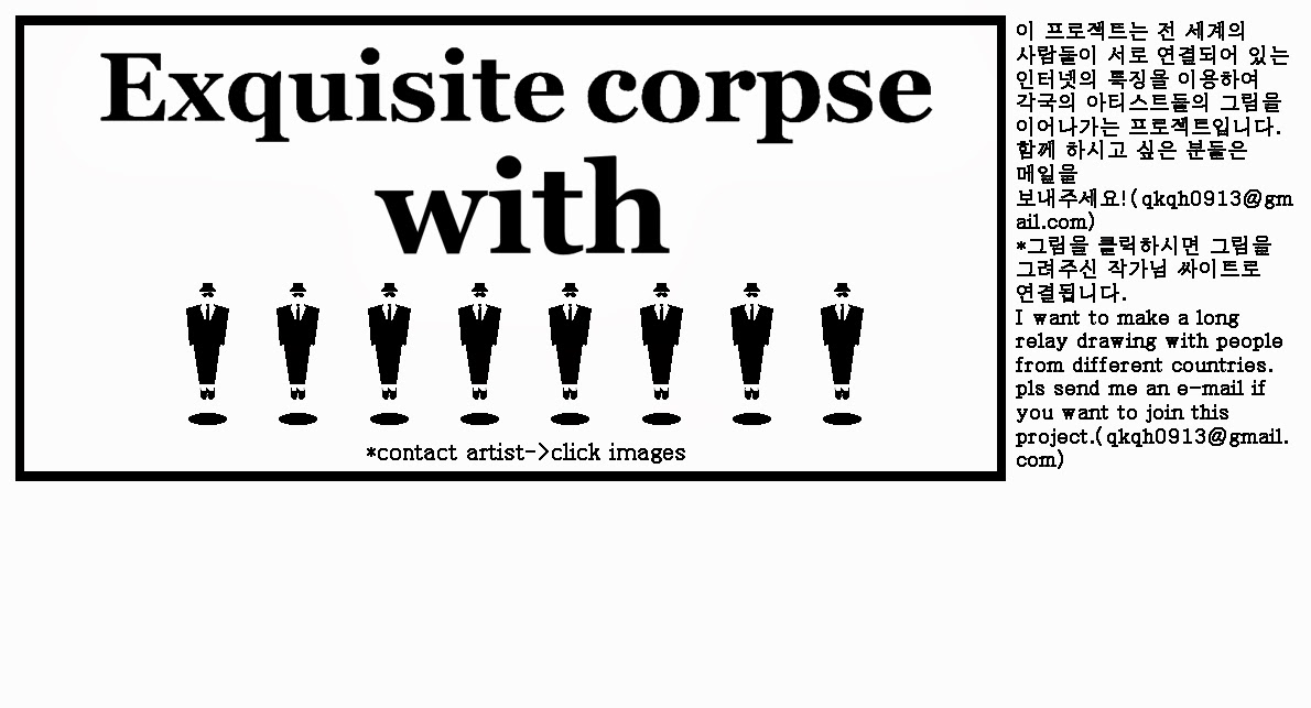 Exquisite corpse with SSEO