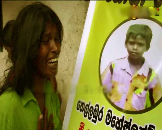 Body of missing Yakkalamulla boy found - VIDEO