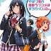 Kutipan Anime Yahari Ore Seishun Love Comedy wa Machigatteiru