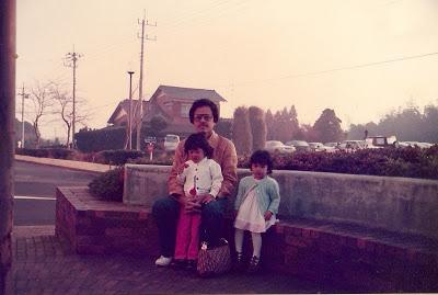 Narita, Jepun - 1984.