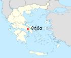 Ιστορικά στοιχεία για τη Θήβα από τη wikipedia