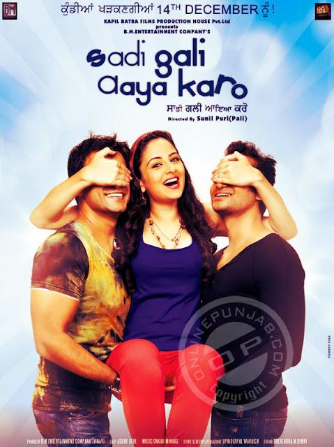 Love Punjab (2016) Punjabi Full Movie Online Watch