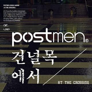 Postman (포스트맨) - 건널목에서 (At The Crossing)