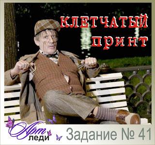 http://art-lady2011.blogspot.ru/2015/10/41.html