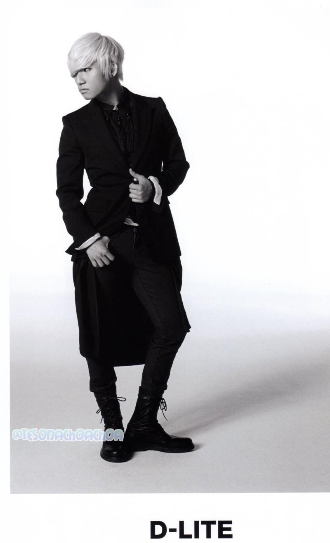 Daesung Photos Bigbangupdates+Daesung+Alive+Scans_009