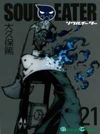 Soul Eater Manga Online - Descargar