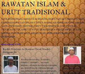 Sila Klik Untuk Ke Blog Rawatan Islam