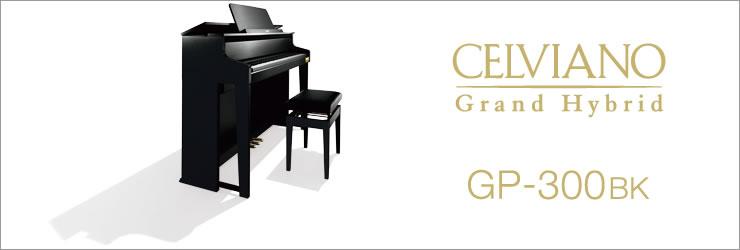 dan piano dien casio gp 300