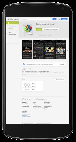 https://play.google.com/store/apps/details?id=com.sports.news.today