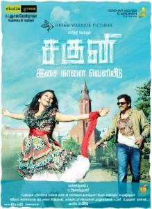 Raanjhanaa 2013 Full Hindi Movie Watch Online DVD HD
