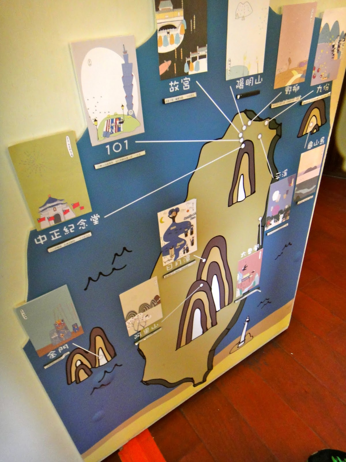 Postcard display the Red House Ximending