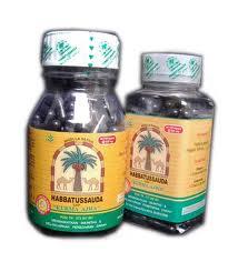 Hidup Sehat ala Sunnah Rasul dengan Produk Herbal