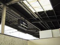 京阪古川橋駅