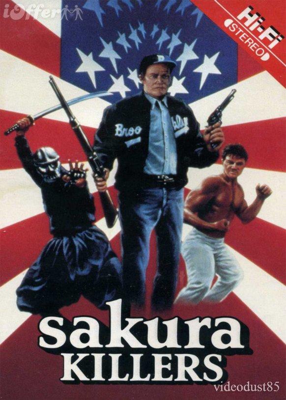 Los asesinos de sakura (sakura killers) (1987)