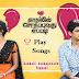 Kadhalil Sothapuvathu Eppadi Tamil Movie Full Comedy - காதலில் சொதப்புவது எப்படி தமிழ் திரைப்பட காமடி !!!