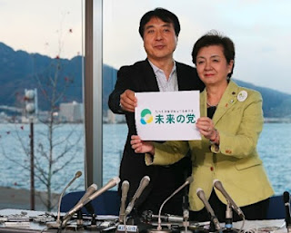 日本未来の党の代表嘉田由紀子知事と代表代行の飯田哲也氏