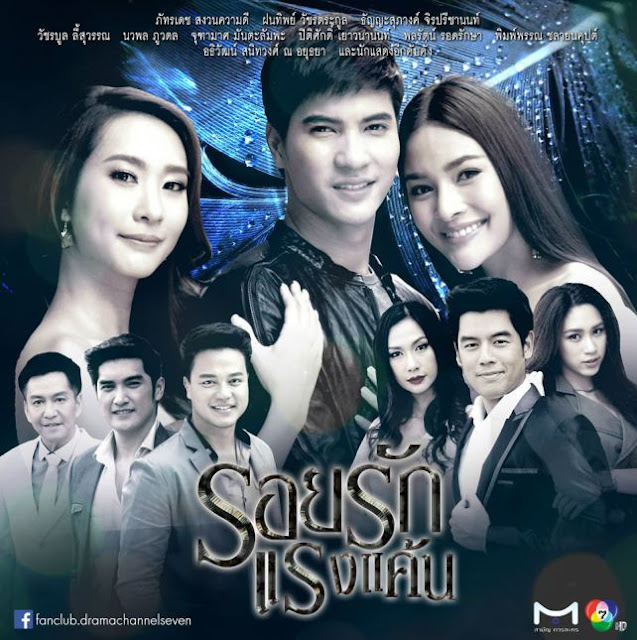 Phim Ái Tình Và Thù Hận - Phim Thái Lan