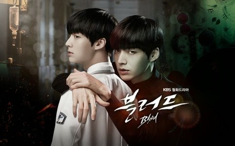 Download Film Blood (Korean Drama) Subtitle Indonesia