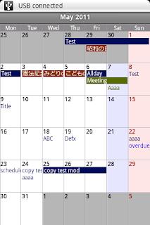 Calendar Pad Pro apk android app Download
