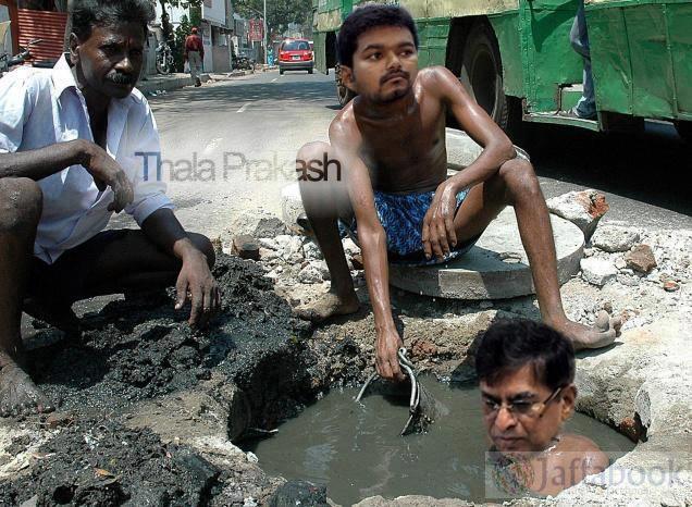 Tanil Hero Vijay Funny photos