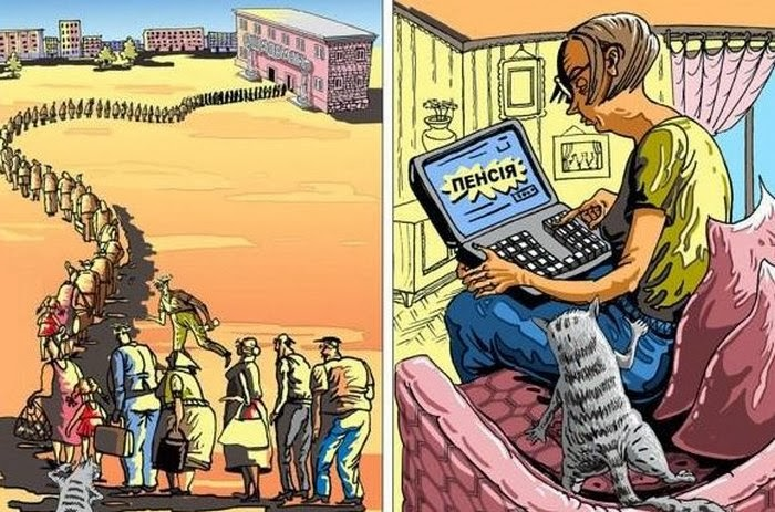 Перемены и инновации? Нет, пожалуй по старинке, молотком и зубилом.