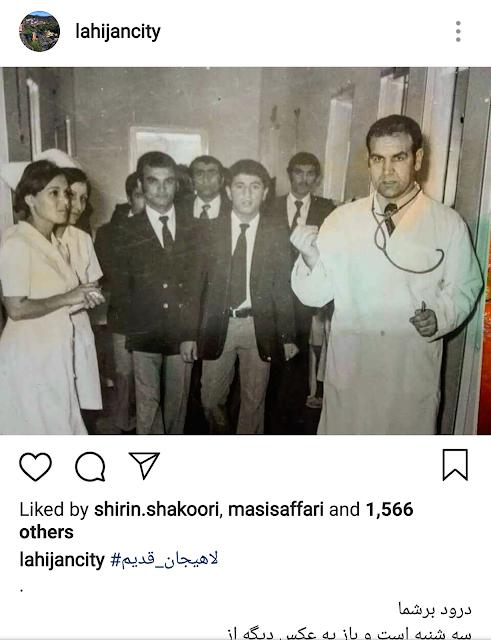 دکتر محمدحسین عمید خانم نجفی خانم سلیمی