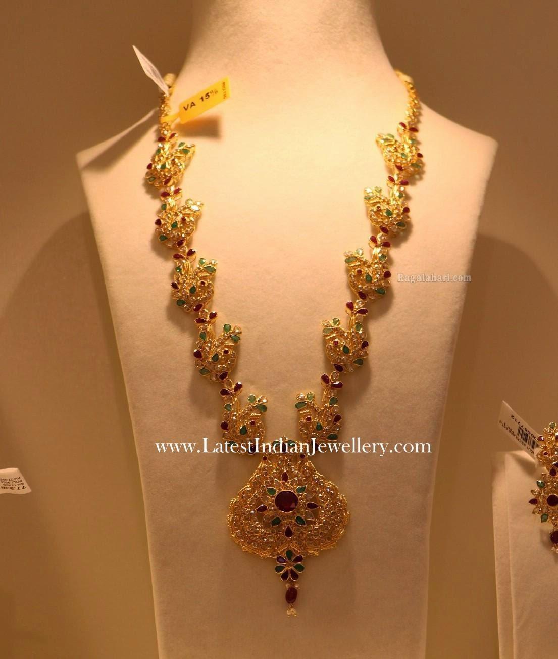 Uncut Diamond Ruby Emerald Haram