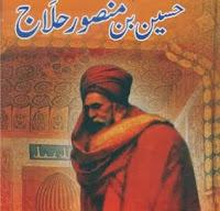 Mansur Al-Hallaj, Al-Hallaj, Hussain, Mansur Al-Hallaj Biography