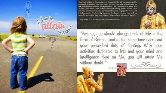 Bhagavad Gita - How to attain Krishna