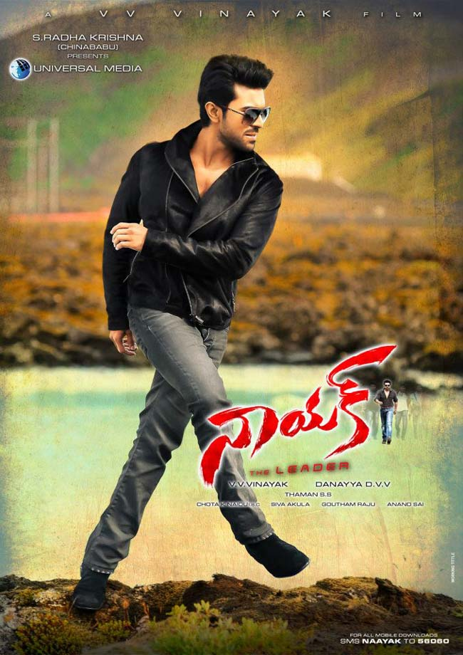 Ram Charan Nayak H Q Wallpapers 70mmspace Latest