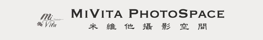 婚攝米維他/女婚攝/婚禮紀錄ISPWP Photographer,MiVita PhotoSpace