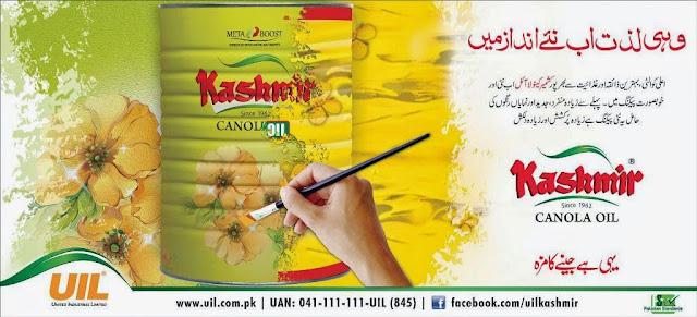Kashmir Canola Oil Pakistan
