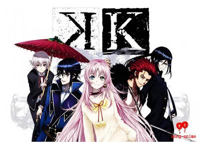 แนะนำการ์ตูน (anime): ดู