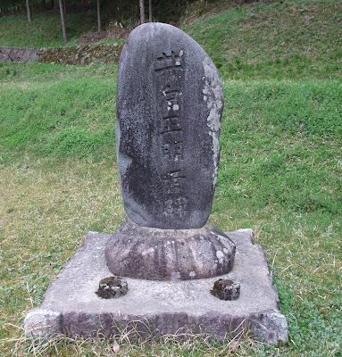 いも代官の石碑