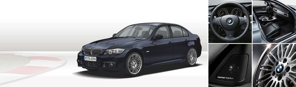 http://4.bp.blogspot.com/-6_SfazFbPMM/TrjC6GqV1XI/AAAAAAAAe1o/BqnU37h_vrA/s1600/BMW-3-Series-Carbon-Sport-Edition-.jpg