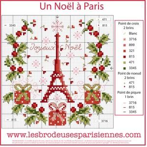 Paris схема вышивка