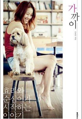 Lee Hyori Livro