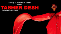 naw kolkata movies click hear..................... Tasher+Desh+%25281%2529