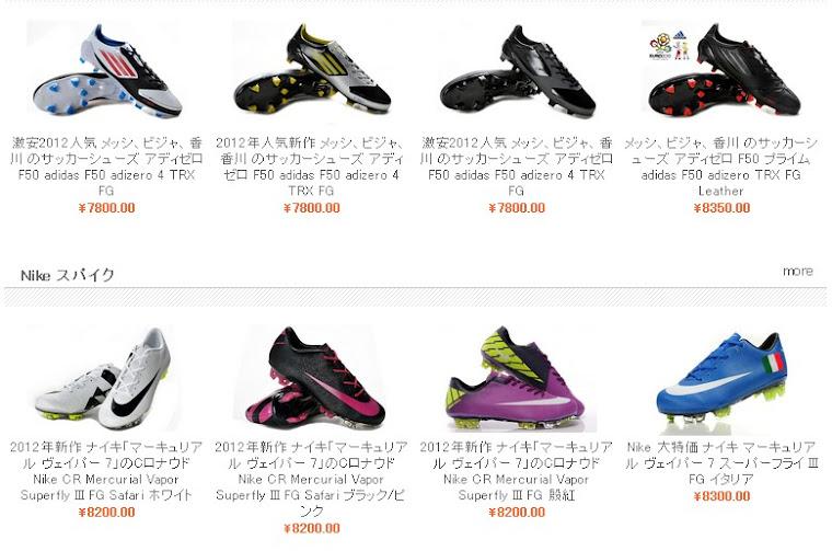 Nike サッカースパイク, Adidas ...