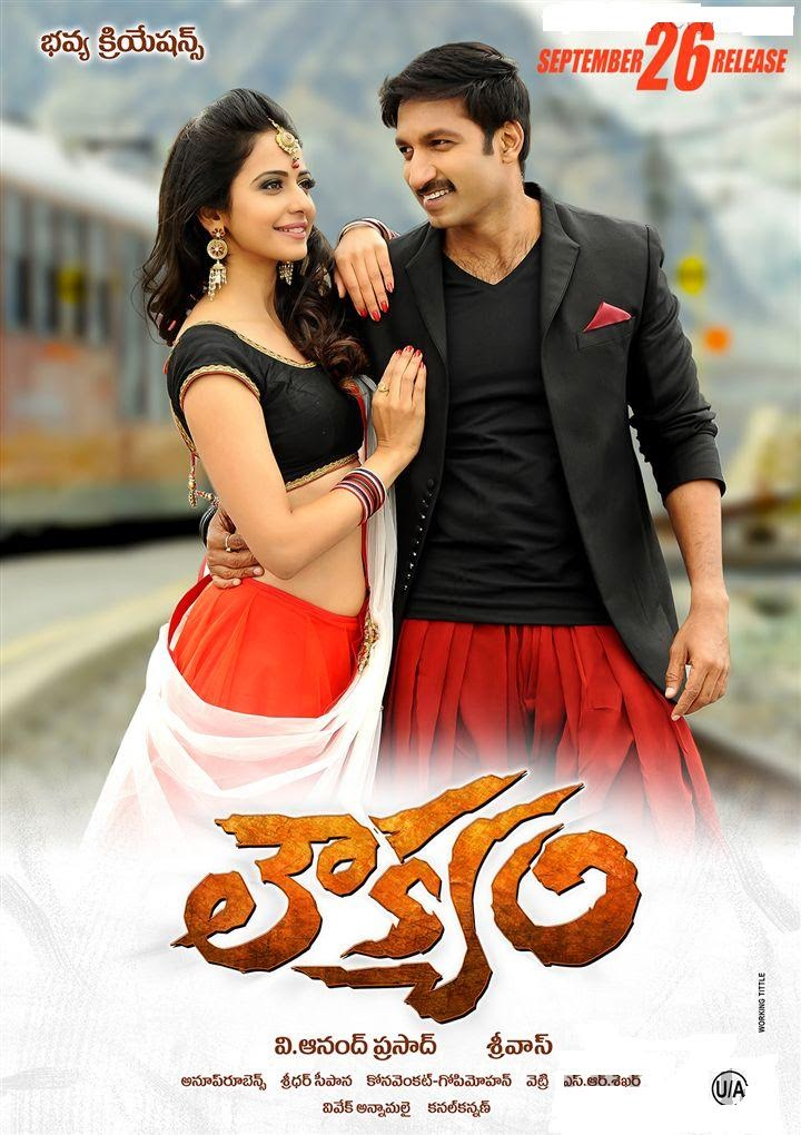Watch Loukyam (2014) DVDScr Telugu Full Movie Watch Online Free Download