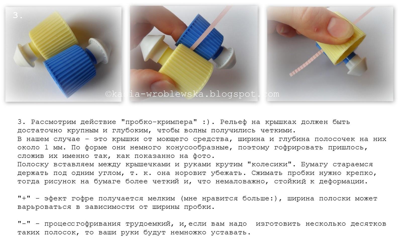 Как сделать края гофрированной бумаги волнистой