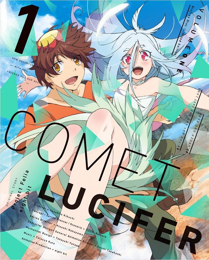 Comet Lucifer capítulos