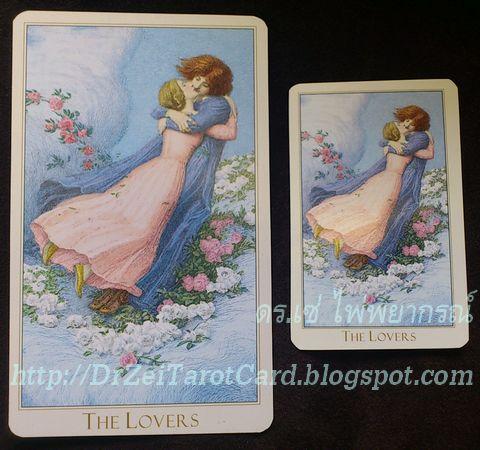 ไพ่ The Lovers ไพ่คู่รัก ไพ่ทาโรต์ Victorian Romantic  ไพ่เดอะเลิฟเวอร์ส วิกตอเรียน วิคตอเรีย ไพ่ทาโร่ ไพ่ทาโรท์ ไพ่ยิปซี เมเจอร์