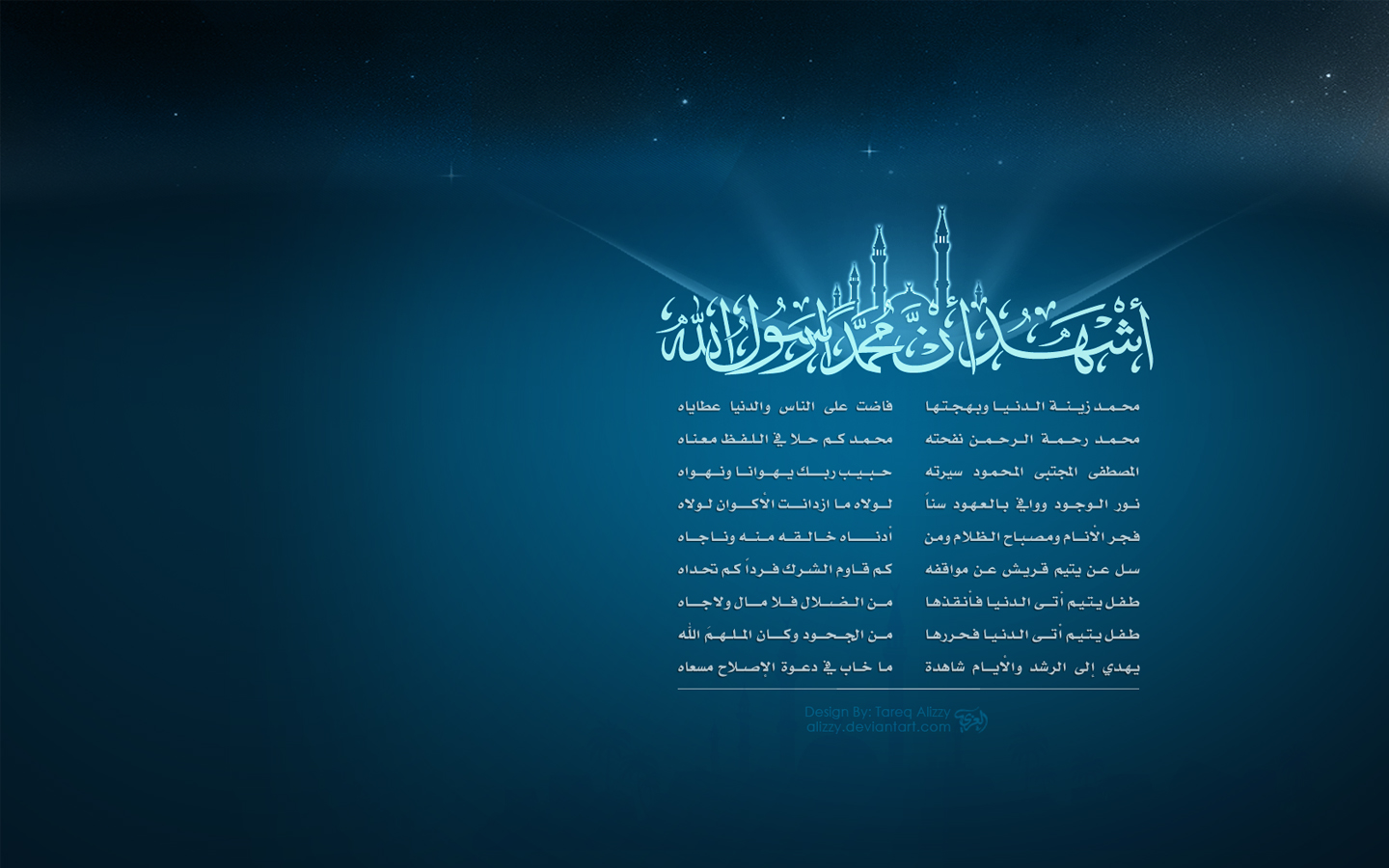 Wallpaper Islami Berwarna Biru